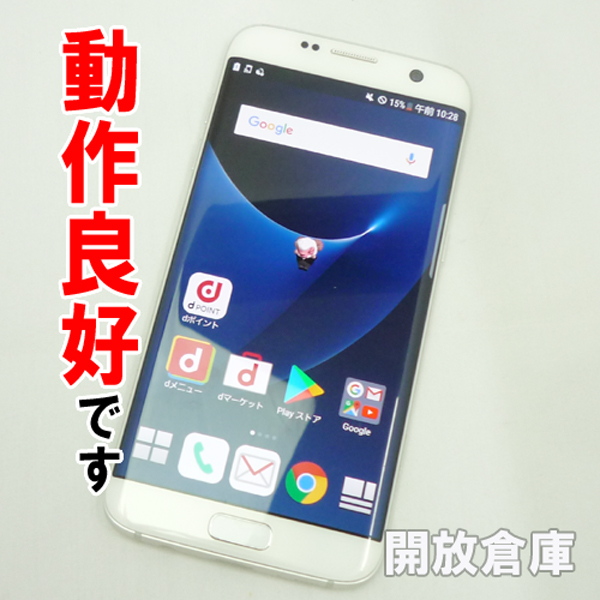 【中古】動作良好 docomo SAMSUNG GALAXY S7 edge SC-02H ホワイトパール【白ロム】【356817070626202】【利用制限: ▲】【Android 7.0】【スマホ】【山城店】