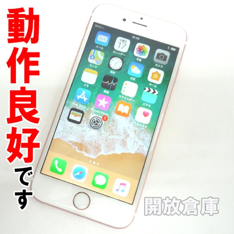 【中古】 Softbank Apple iPhone6S 64GB MKQR2J/A ローズゴールド【白ロム】【355432071442417】【利用制限: ◯】【iOS 11.4】【スマホ】【山城店】