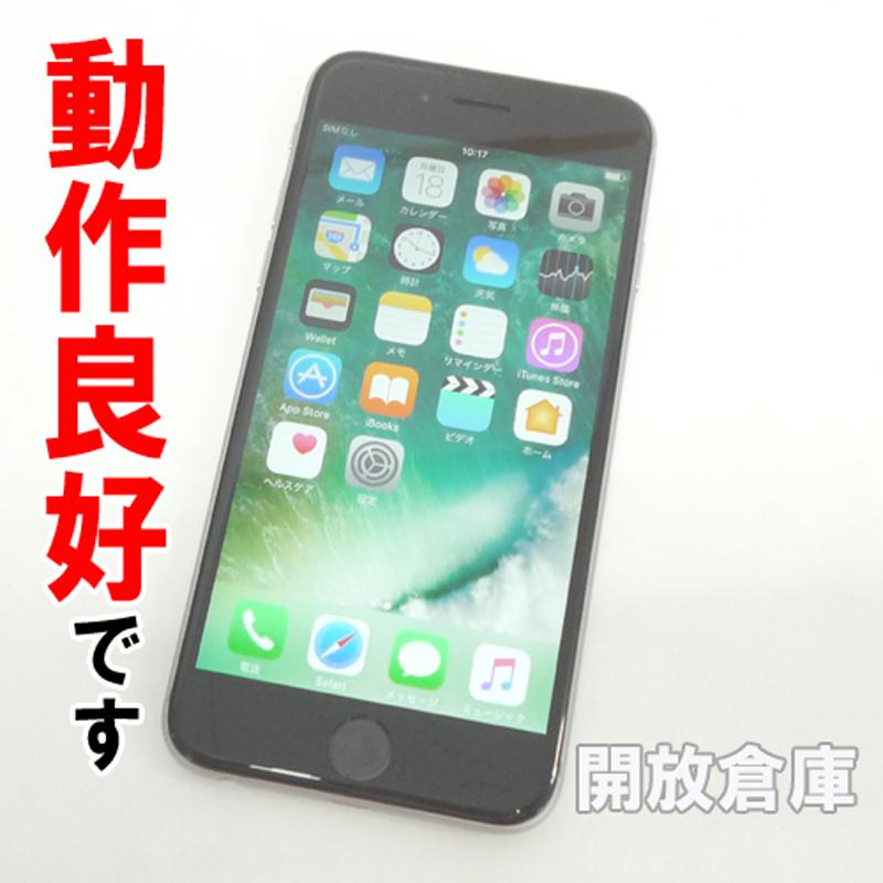 【中古】 au Apple iPhone6S 64GB MKQN2J/A スペースグレー【白ロム】【358572071676387】【利用制限: ○】【iOS 10.3.1】【スマホ】【山城店】