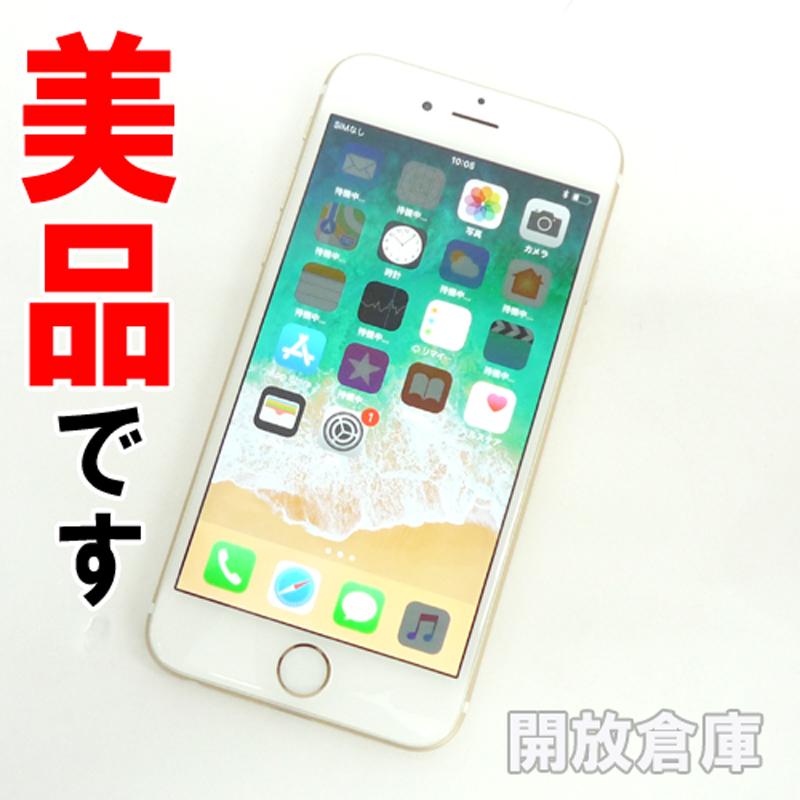【中古】美品です Softbank Apple iPhone6 16GB MG492J/A ゴールド【白ロム】【352024073790044】【利用制限: ○】【iOS 11.3.1】【スマホ】【山城店】