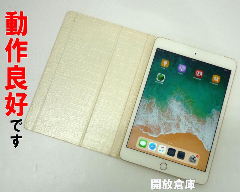 【中古】 au版 Apple iPad mini 3 Wi-Fi+Cellular 16GB ゴールド MGYR2J/A 【利用制限:○】【iOS 11.0.2】【タブレットPC】【山城店】