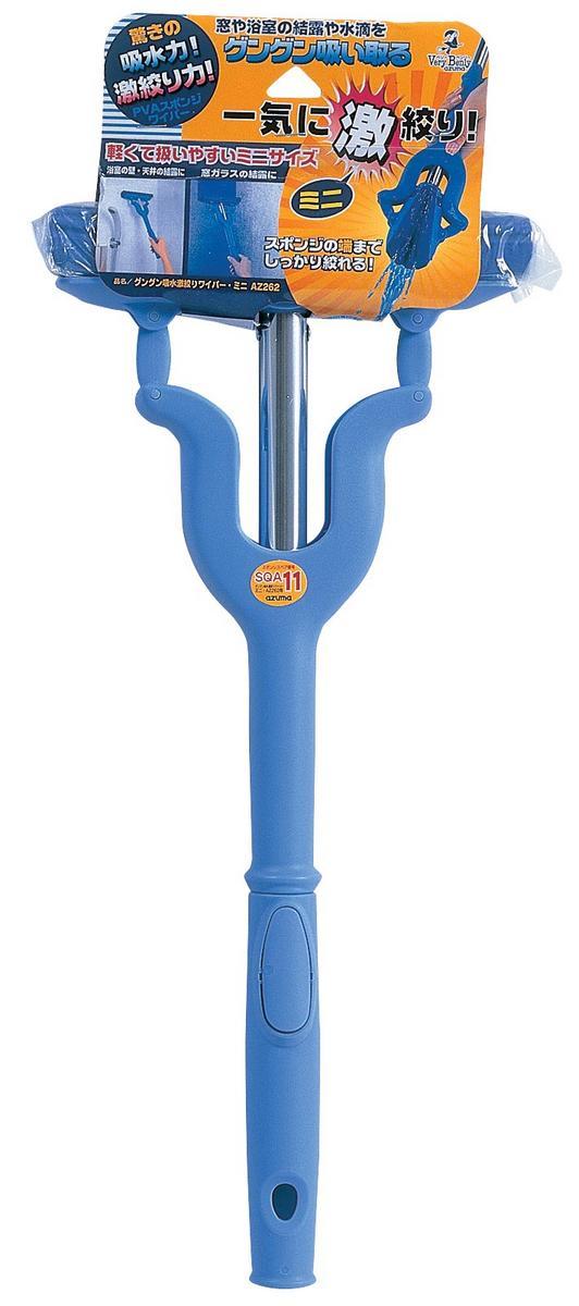 本日限定 吸水ワイパー 新品 送料無料 アズマ工業 グングン吸水激絞りワイパーミニAZ262 メーカー公式店