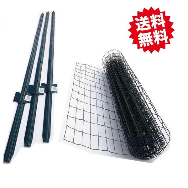 法人様限定 アニマルフェンス 1.5m×15m 11本支柱のセット  支柱180cm 2.1mmPVCコートワイヤー使用 金網フェンス メッシュ 個人様お届け出来ません。