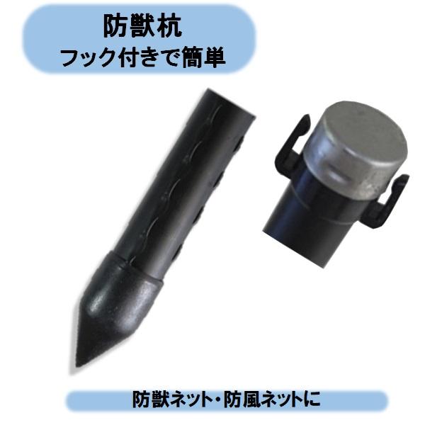 送料無料 防獣杭 Φ33×1200mm 10本組×2束 20本セット 防獣ネット用・防風ネット用・ネット全般 シンセイ