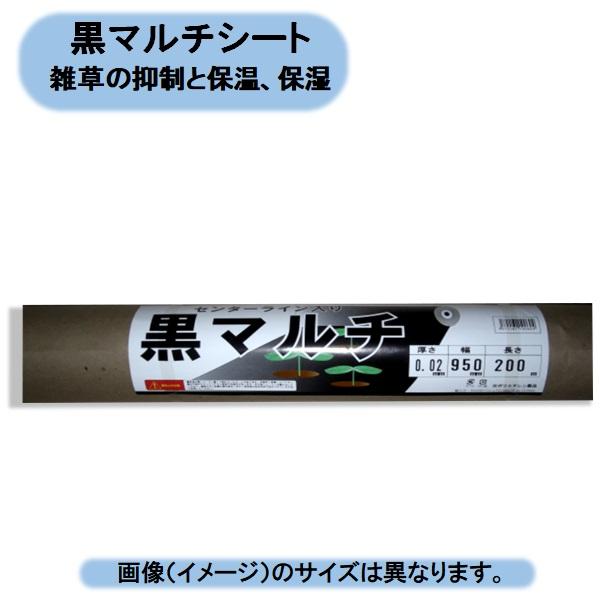 法人・個人事業主様限定 黒マルチ 0.02×135cm×50m 10本組 500mセット シンセイ 個人様宅お届け出来ません。