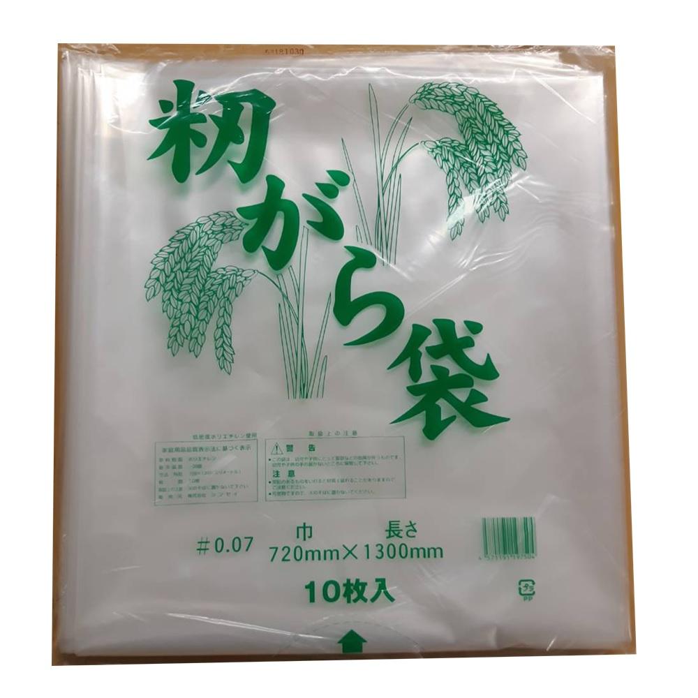PEもみがら袋 籾殻袋 10入り×20セット 袋サイズ0.07×720×1300 もみがらは入っておりません。