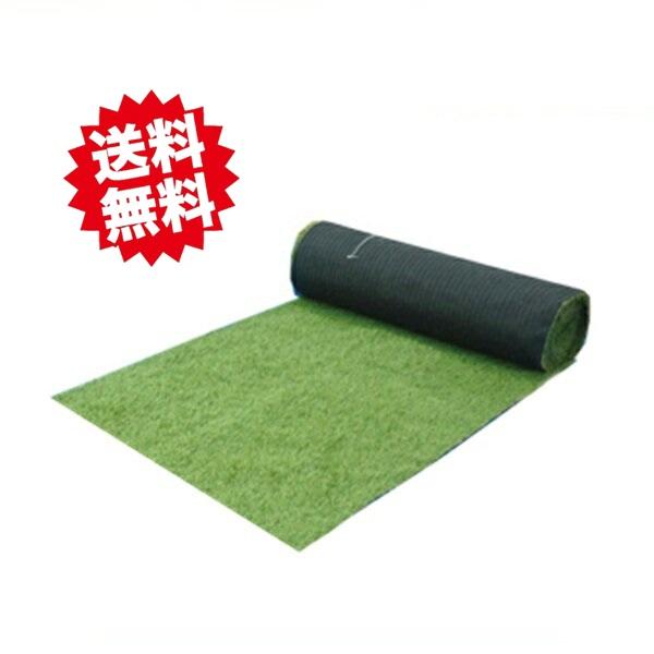 リアル人工芝そっくりさん 30mm丈x1mx10m FIFAが認定されたメーカー 【法人・事業主・農業法人様限定】