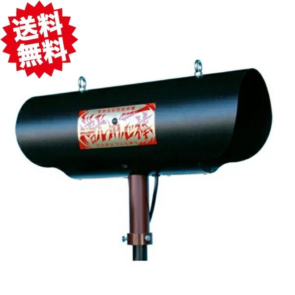 送料無料 協和テクノ 獣追い払い機 獣用心棒 夜獣防除威嚇機(電子爆音機) KMN-1 大好評 獣害対策