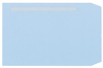 【日本全国送料無料】弥生給与純正伝票/給与明細書ページプリンタ用紙専用窓付封筒 333125