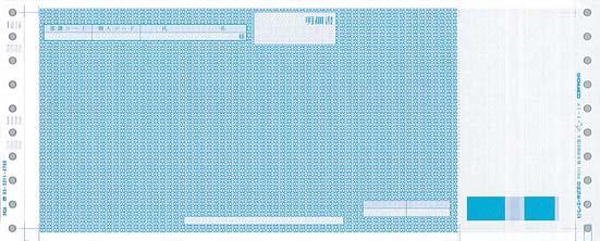 【日本全国送料無料】PCA給与純正伝票/給与明細封筒A(口開き式) PA111F