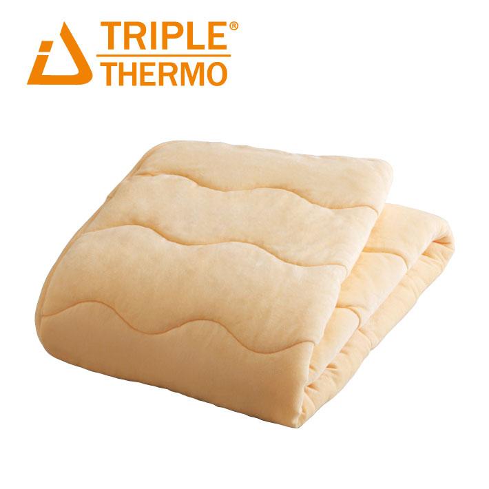 TRIPLE THERMO 3(トリプルサーモ3) 肌掛けふとん シングル オレンジ [快眠博士 ディーブレス]