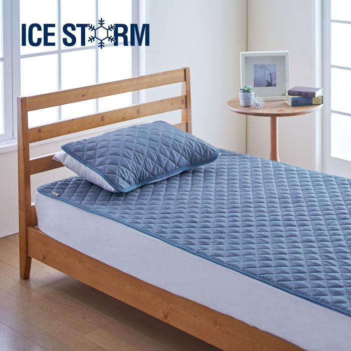 ICE STORM アイスストーム 敷パッド セミダブルロング