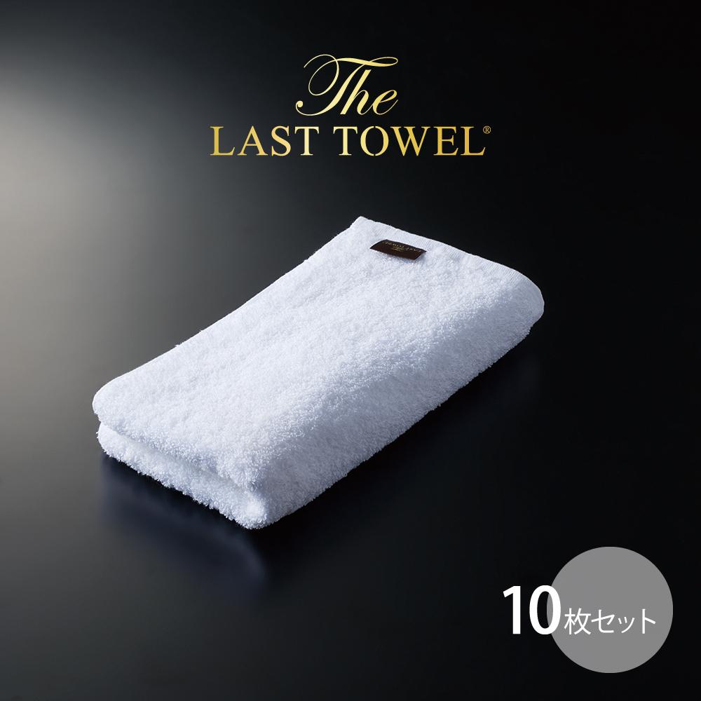 THE LAST TOWEL ザ・ラストタオル エブリー 10枚セット ホワイト