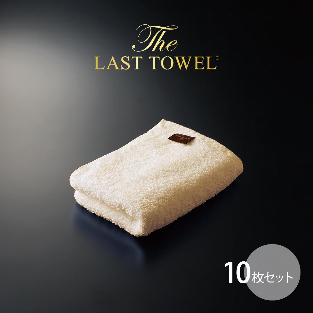 THE LAST TOWEL ザ・ラストタオル フェイス 10枚セット ベージュ [快眠博士 ディーブレス]