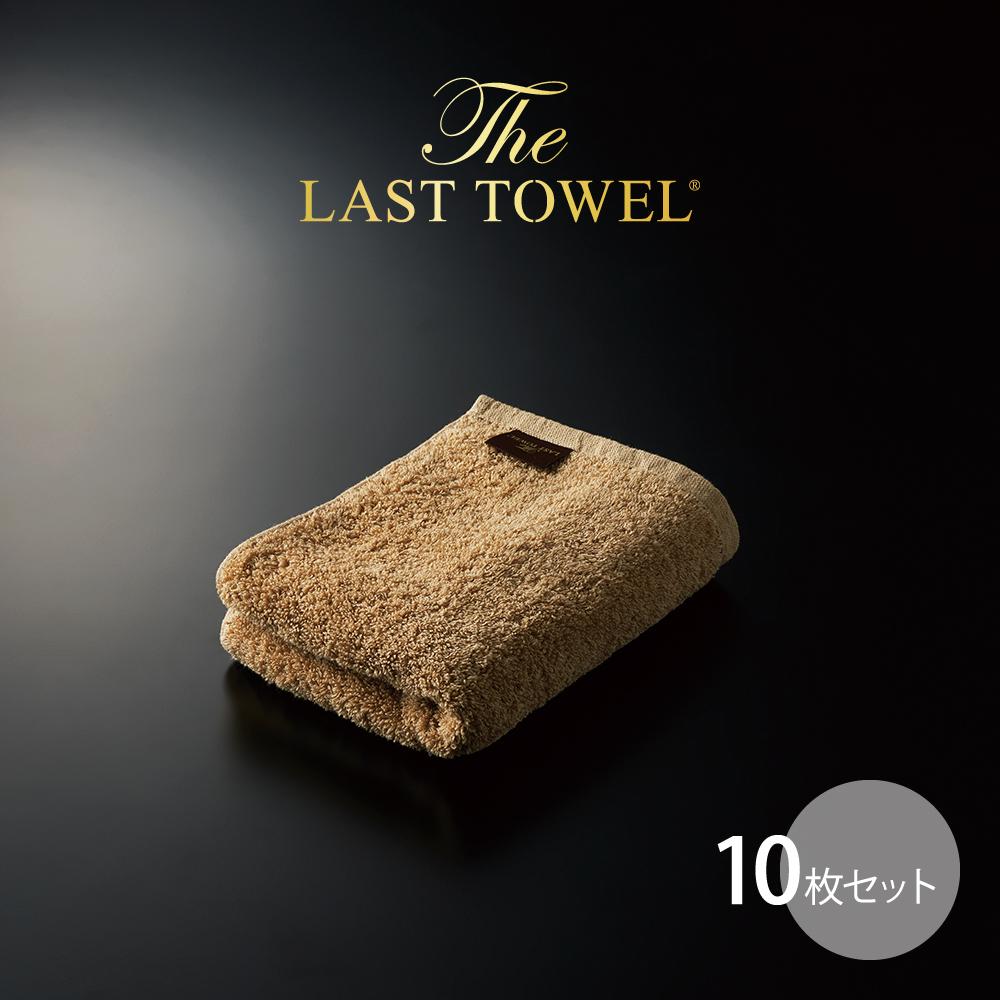 THE LAST TOWEL ザ・ラストタオル フェイス 10枚セット サンド [快眠博士 ディーブレス]