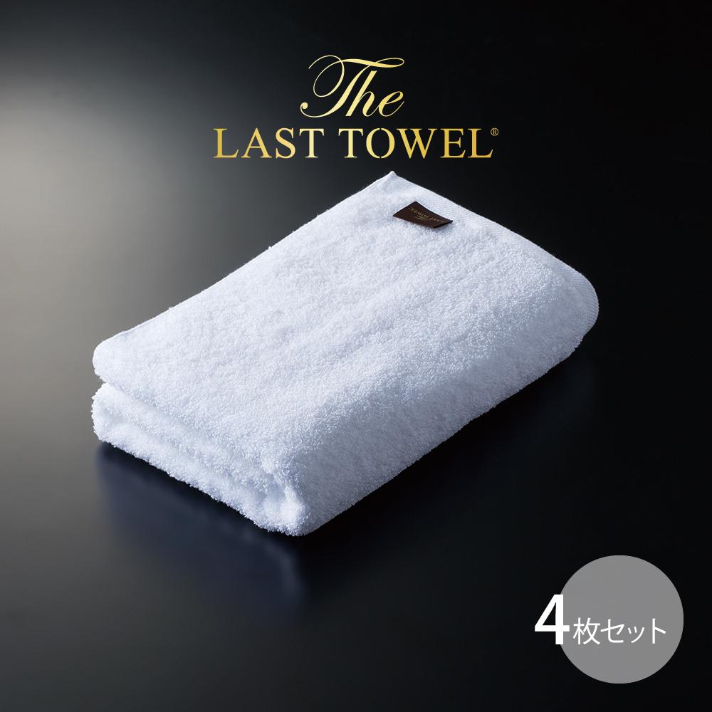 THE LAST TOWEL ザ・ラストタオル バス 4枚セット ホワイト [快眠博士 ディーブレス]