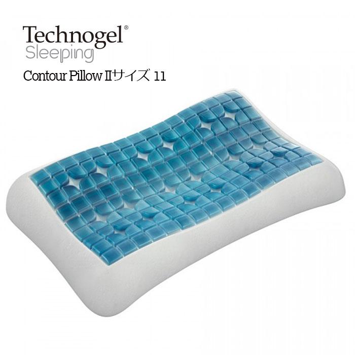 テクノジェル 枕 コントアピロー2 正規品 11cm 日本人の体型に合いやすいコントアピロー 全商品オープニング価格 ジェルの立体構造を見直し 通気性もアップした新型テクノジェルです Technogel Sleeping Contour Pillow II 寝返り 快眠博士 コントアー ディーブレス ピロー2 まくら テクノジェルピロー ピロー 弾力 大きい フィット 商品追加値下げ在庫復活 通気性 サイズ11