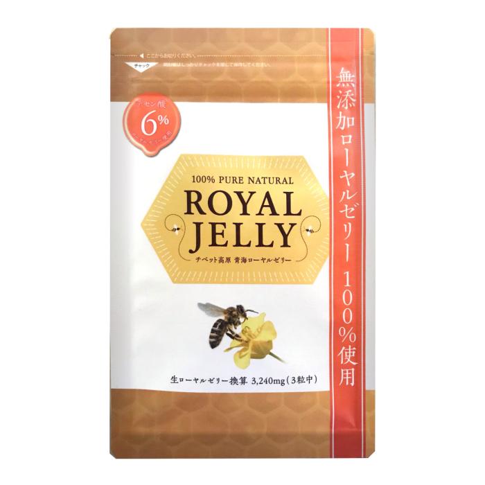 完全食 と言われる栄養バランス 女王蜂の食事と呼ばれる高純度のローヤルゼリーをフリーズドライ製法で粉末化しました お試し 入荷予定 1ヵ月 ローヤルゼリー 6%規格 チベット高原産指定 240mg 生ローヤルゼリー 人気ショップが最安値挑戦 デセン酸 換算3