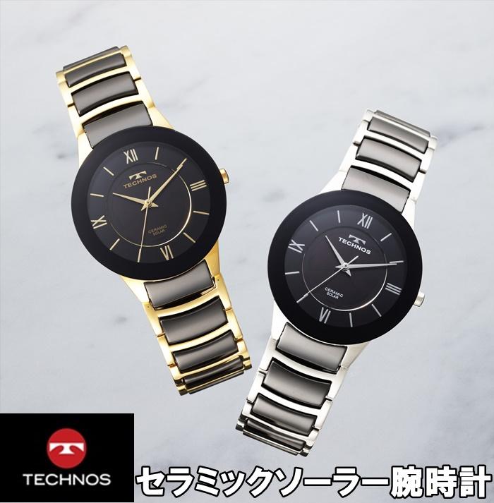 テクノス セラミックソーラー腕時計 TECHNOS 腕時計 ソーラー充電 日常生活防水 ソーラーウォッチ クリスタルガラス エプソン製 ソーラームーブメント搭載(rs1)【ギフト】