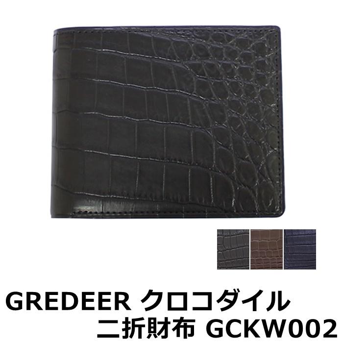 BAMBI グレディア クロコダイル 二折財布 GCKW002 GREDEER クロコ 二つ折り財布 ウォレット 小銭入れ バンビ 二折れ財布 財布 ワニ 鰐 エキゾチックレザー