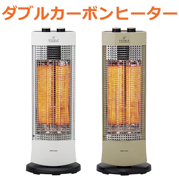 APIX ダブル カーボンヒーター ACH-749 電気ストーブ 強弱切替 900W / 450W 首振り角度:自動首振り70°/手動首振り60°オフタイマー0~180分 アピックス 暖房器
