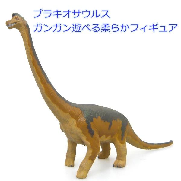 【送料込】ラッピング 熨斗 メッセージカードブラキオサウルス ビニールモデル FD-306 恐竜 おもちゃ  恐竜 おもちゃ フィギュア ブラキオサウルス ビニールモデル FD-306フェバリットでっかいフィギュア ラッピング 熨斗 ジュラシックワールド