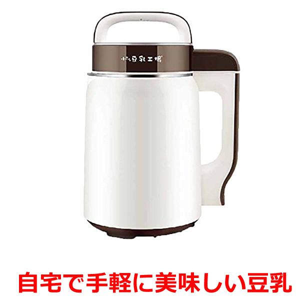 全自動豆乳メーカー 小さな豆乳工場 DJ06P-DS901SG 福農産業 ハイエース 豆乳マシーンメーカー保証:1年間
