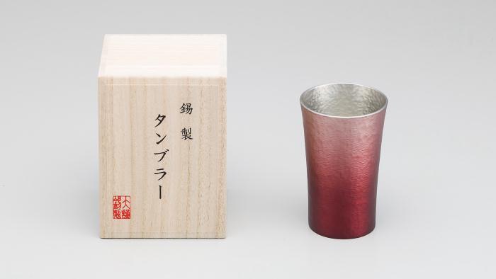 【大阪錫器製】錫製 タンブラー 火影(ほかげ)赤 スタンダード(容量約200ml)ビアタンブラー 焼酎カップ【ギフト】