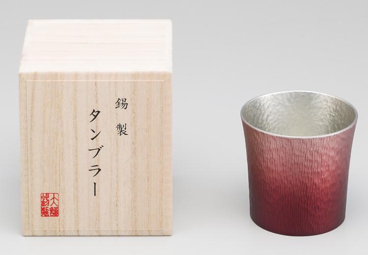 【大阪錫器製】錫製 タンブラー 火影(ほかげ)赤 スタンダード(大 容量約310ml)焼酎カップ