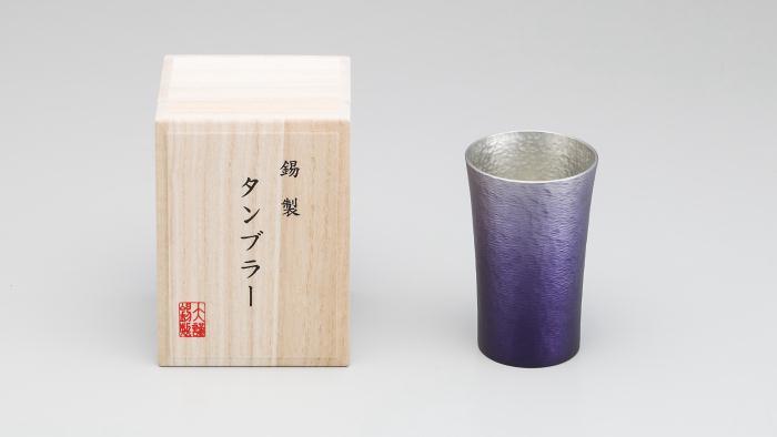 【大阪錫器製】錫製 タンブラー 森羅(しんら)紫 スタンダード(容量約200ml)ビアタンブラー 焼酎カップ