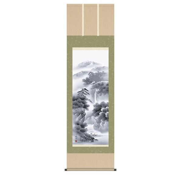 紫山憧憬 【洛彩緞子本表装】
