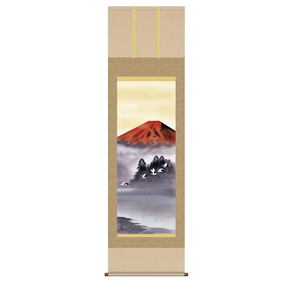 赤富士飛鶴 【洛彩緞子本表装】
