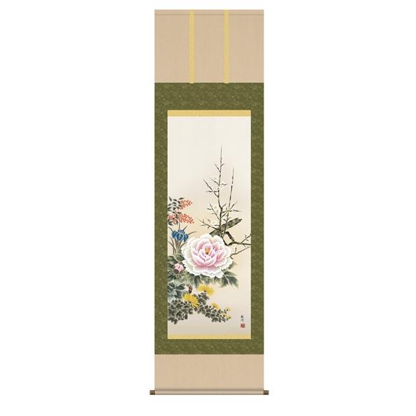 四季花 【洛彩緞子本表装】