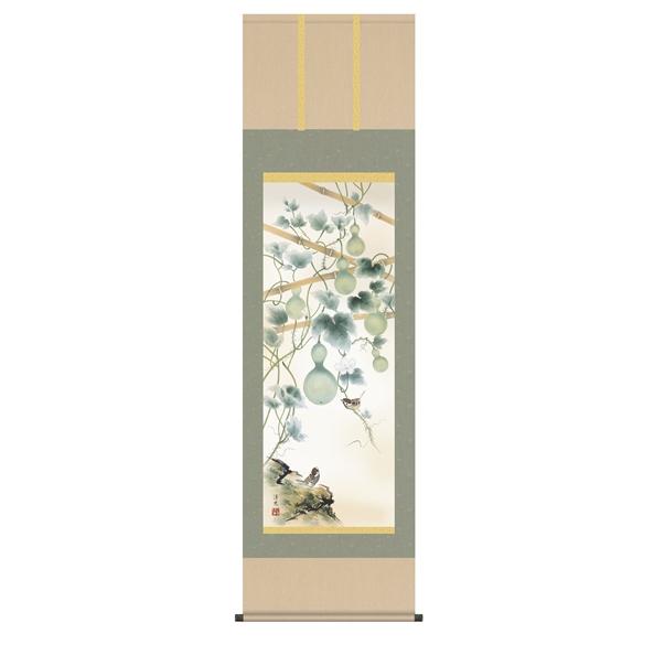 六瓢 【洛彩緞子本表装】