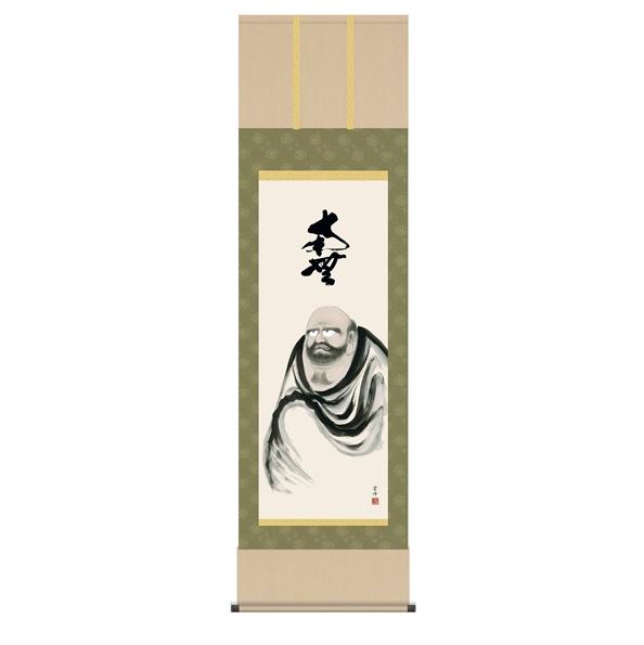 達磨 【洛彩緞子本表装】