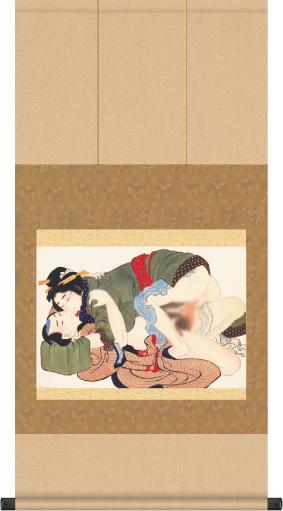浮世絵秘蔵名品集 【北斎】浪千鳥 第六図