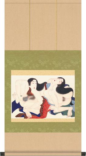 浮世絵秘蔵名品集 【北斎】浪千鳥 第七図