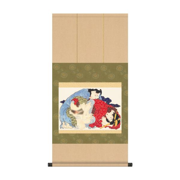 浮世絵秘蔵名品集 【北斎】浪千鳥 第八図