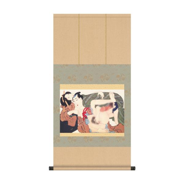 浮世絵秘蔵名品集 【北斎】浪千鳥 第十一図