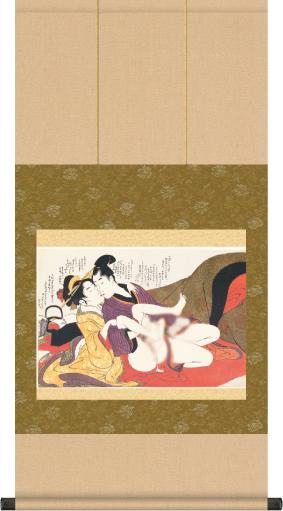 浮世絵秘蔵名品集 【歌麿】ねがひの糸ぐち 第三図