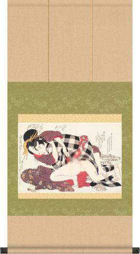 浮世絵秘蔵名品集 【歌麿】ねがひの糸ぐち 第六図