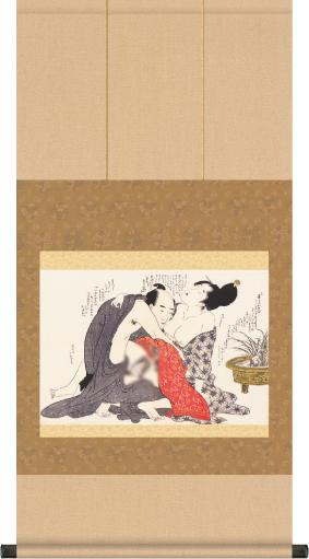 浮世絵秘蔵名品集 【歌麿】ねがひの糸ぐち 第七図