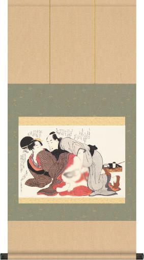 浮世絵秘蔵名品集 【歌麿】ねがひの糸ぐち 第九図