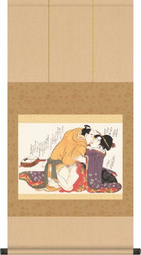 浮世絵秘蔵名品集 【歌麿】ねがひの糸ぐち 第十一図