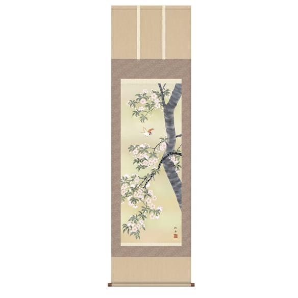 桜花に小鳥 【洛彩緞子本表装】