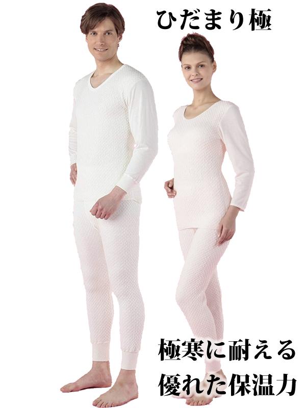 ひだまり 肌着 極 上下セット (防寒/インナー/寒さ対策)【男女S/M/L/LLサイズ有】紳士長袖U首+ズボン下のセットひだまり極 婦人8分袖インナー+婦人スラックス下のセット消臭機能付