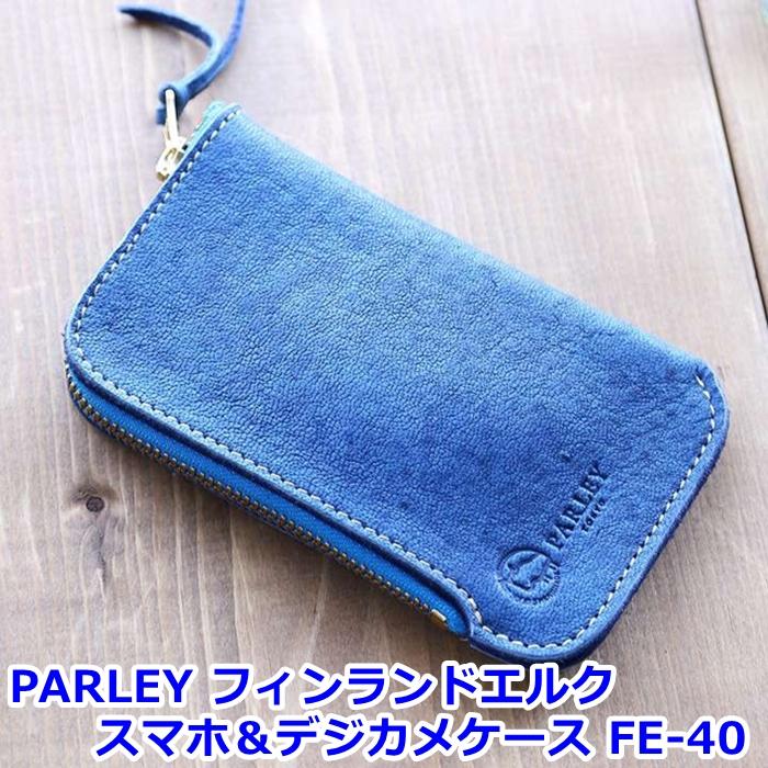 PARLEY パーリー ELK エルク スマホ&デジカメケース FE-40 フィンランドエルク iPhone6 Plus対応 【配送方法:定形外郵便】(rs1)