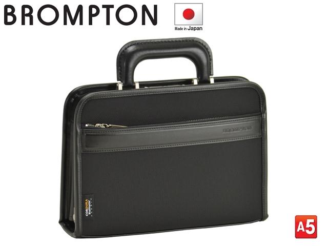 【日本製】 BROMPTON 1680Dコーデュラナイロン薄マチダレス No.22322 メンズ ビジネスバッグ ブリーフケース (rs1)