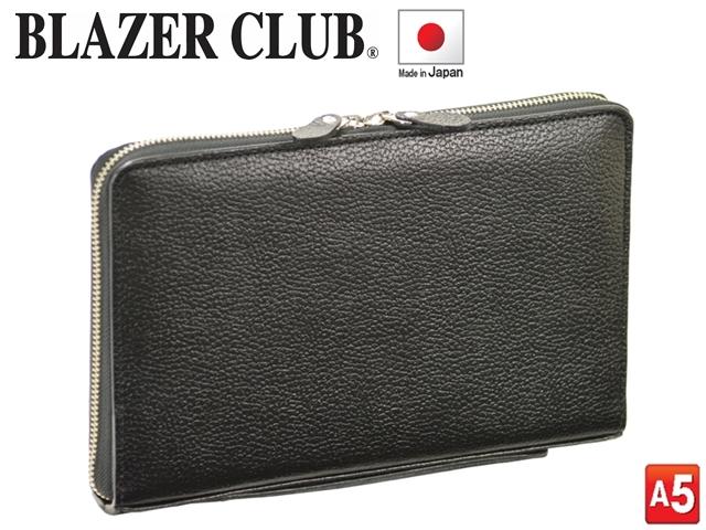 【日本製】 BLAZER CLUB 牛革切目ラウンドポーチ No.25881 メンズ ビジネスバッグ セカンドバッグ (rs1)