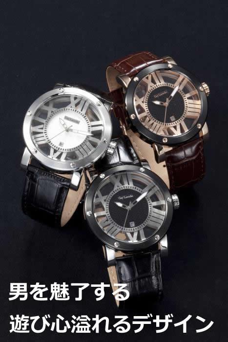 ギ・ラロッシュ Guy Laroche 腕時計ギラロッシュ メンズ腕時計 専用ケース付ギャランティカード付(rs3)